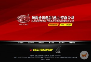 suction-com-cn